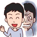 山口敬之氏に対する準強姦罪不起訴に安倍官邸が司法介入疑惑