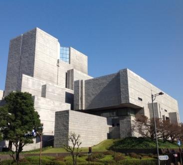 最高裁判所の画像